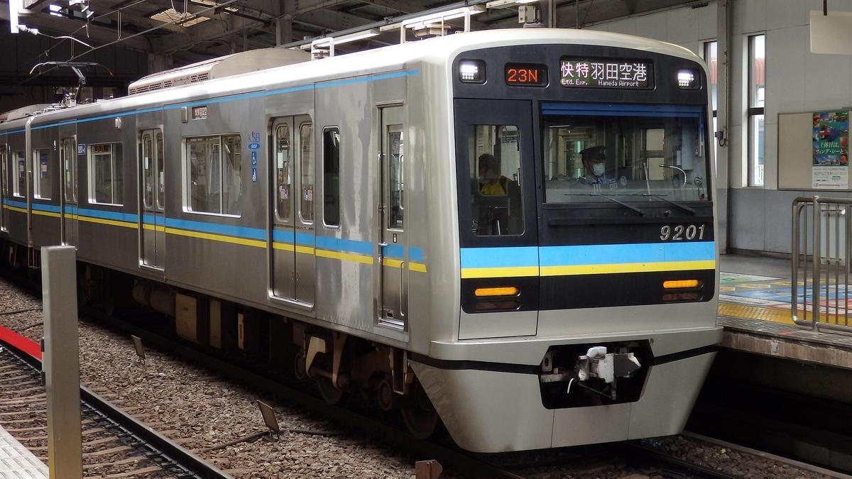 千葉ニュータウン鉄道9200形9201編成