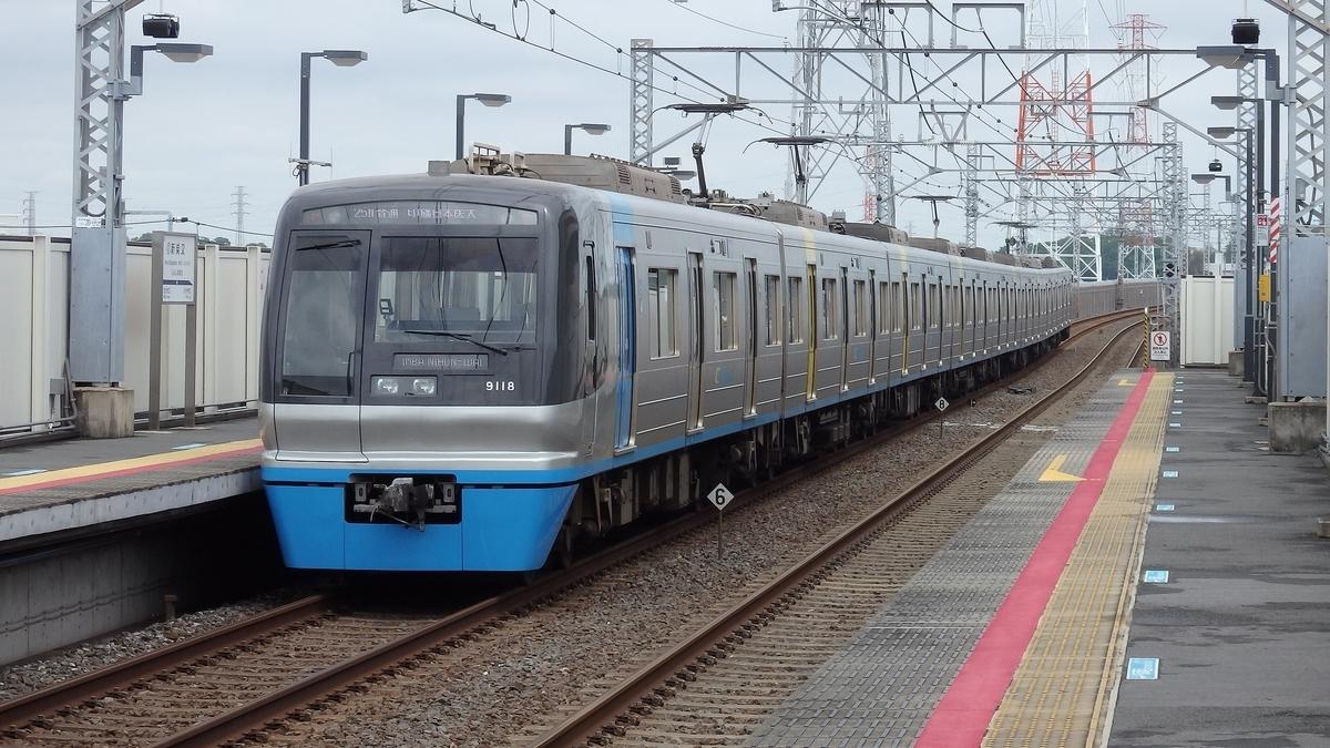 千葉ニュータウン鉄道9100形9118編成