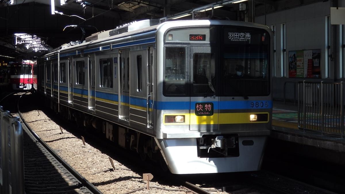 千葉ニュータウン鉄道9800形9808編成