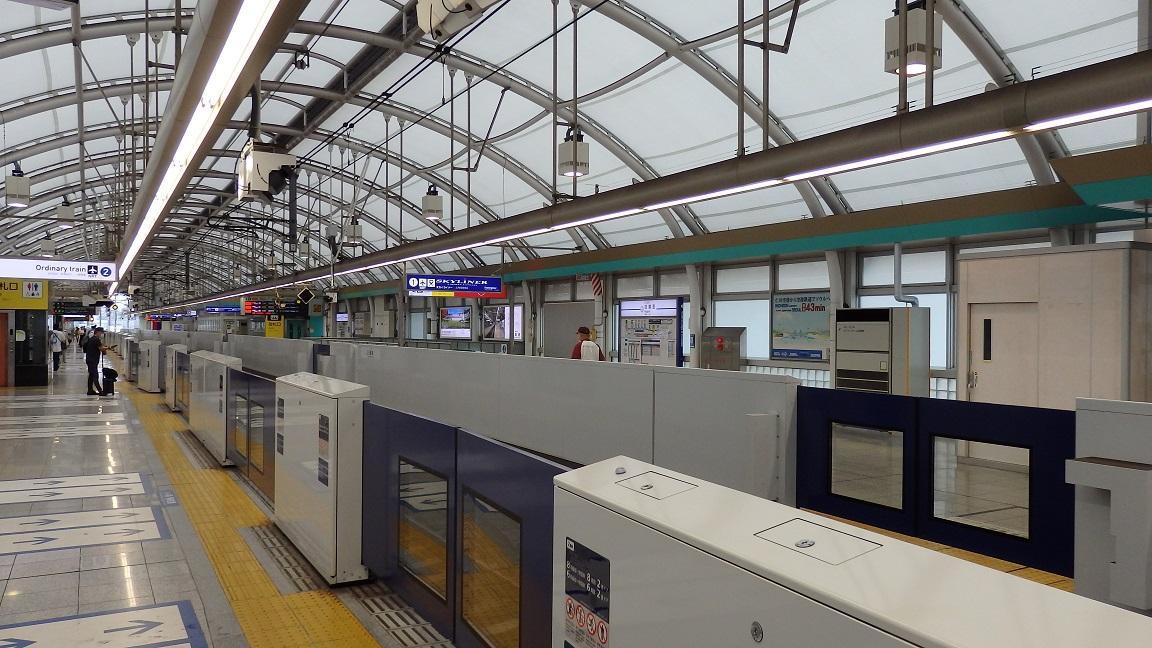 日暮里駅1番線2番線ホーム