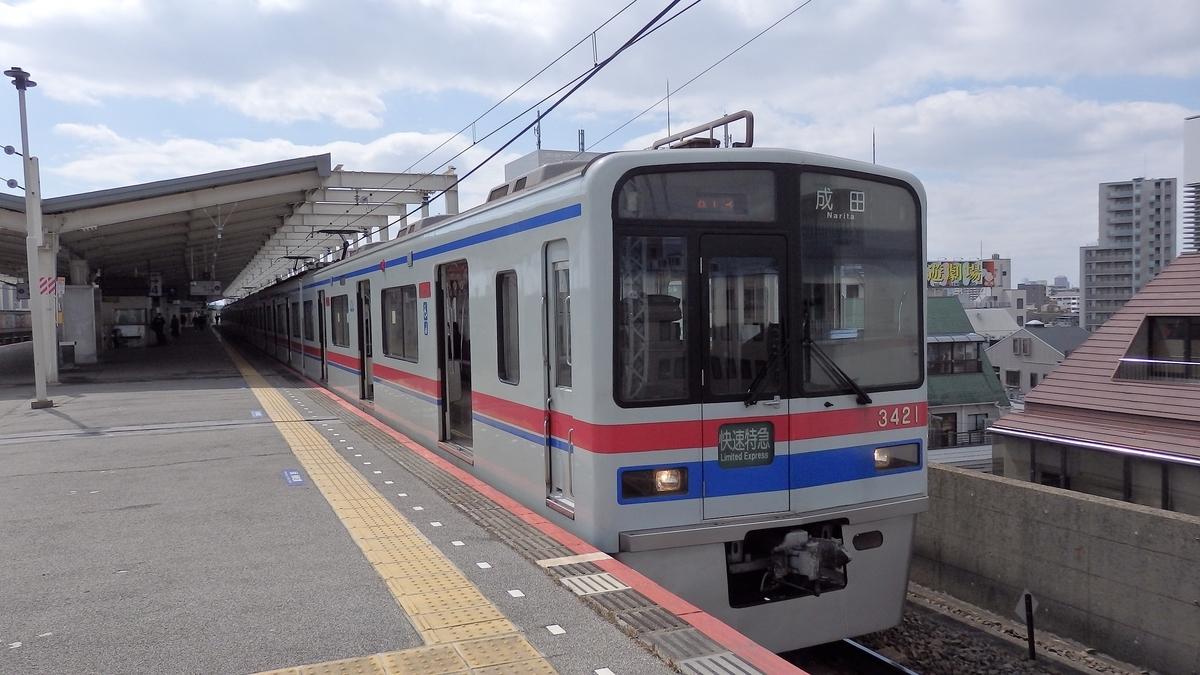 京成3400形3428編成