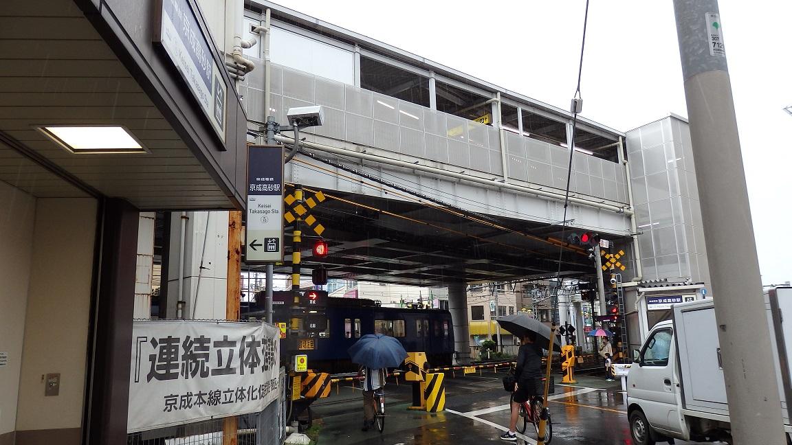 京成高砂駅踏切