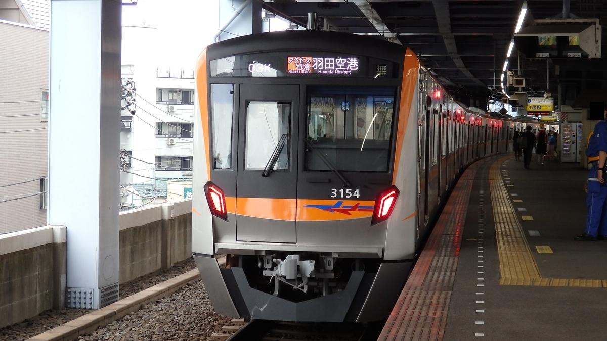 京成3100形3154編成