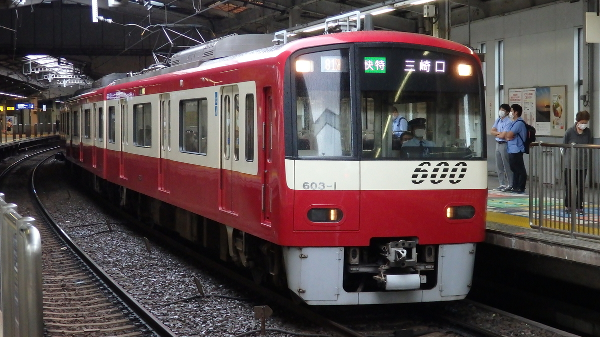 京急600形603編成