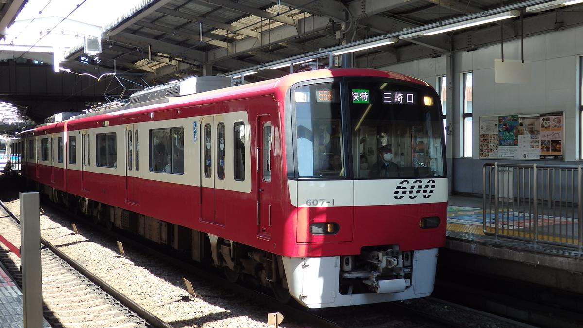 京急600形607編成