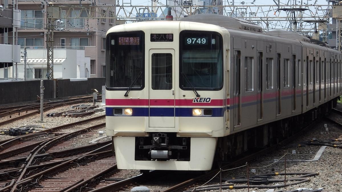 京王9000系9749編成