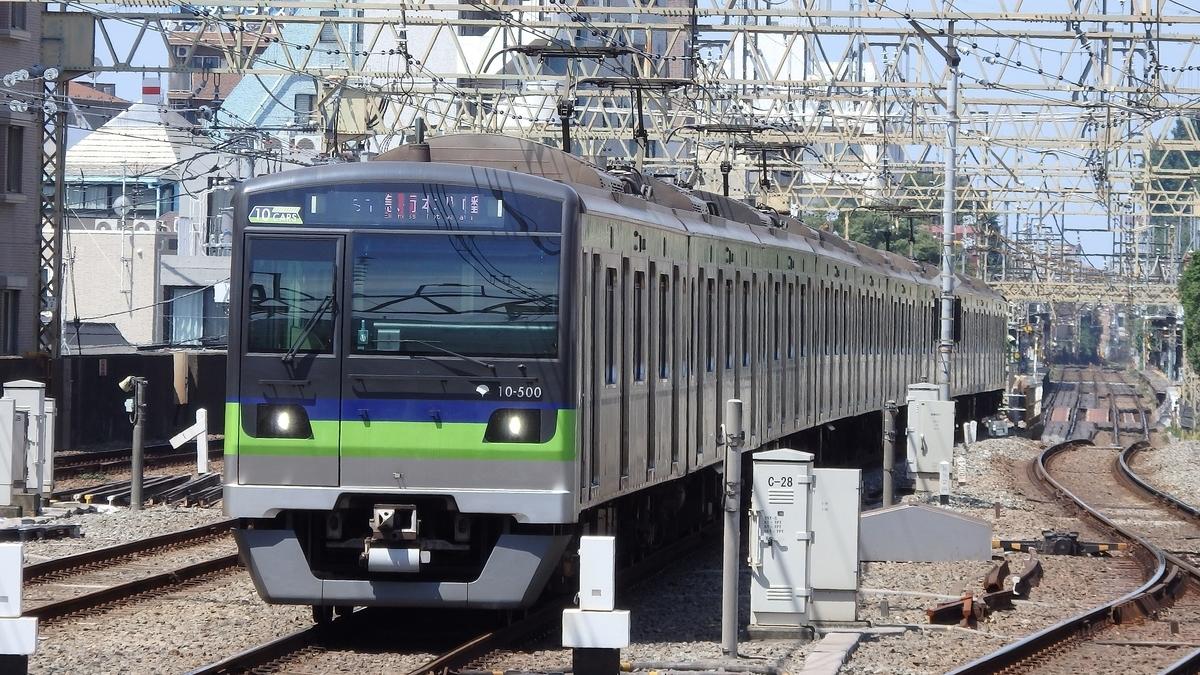 都営新宿線10-300形10-500編成