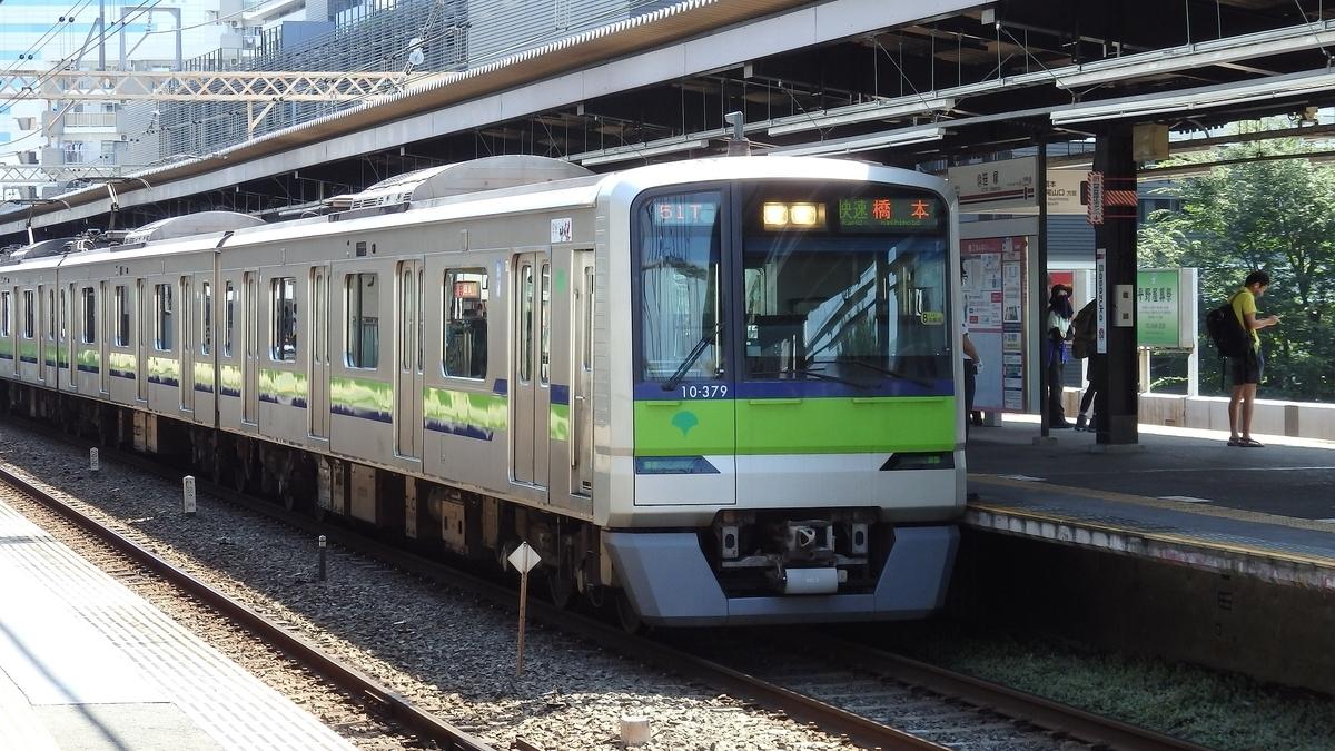 都営新宿線10-300形10-370編成
