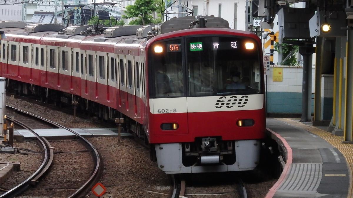 京急600形602編成