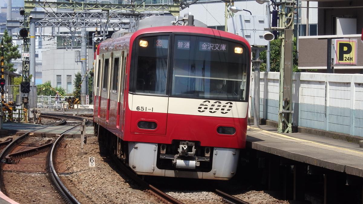 京急600形651編成