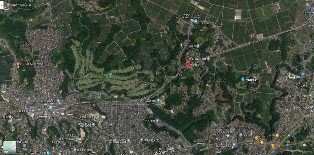 京成本線大佐倉駅(グーグルマップ)