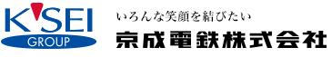 京成電鉄グループロゴ