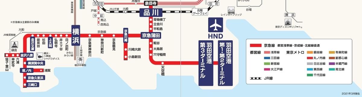 京急線・地下鉄路線図