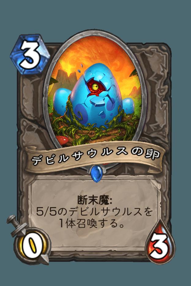 f:id:neko_cat_k:20170406143118p:plain