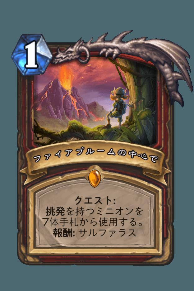 f:id:neko_cat_k:20170406143121p:plain