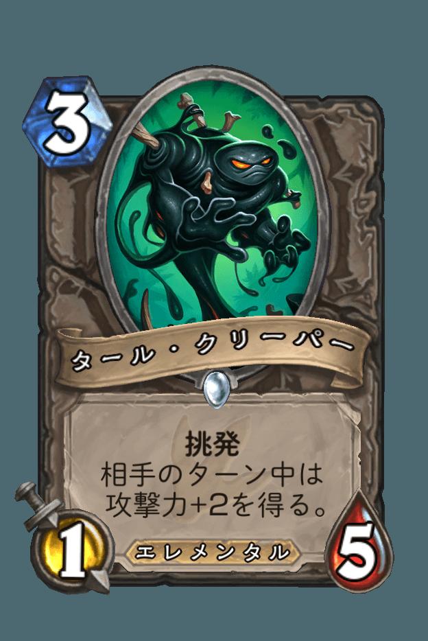 f:id:neko_cat_k:20170406165619p:plain