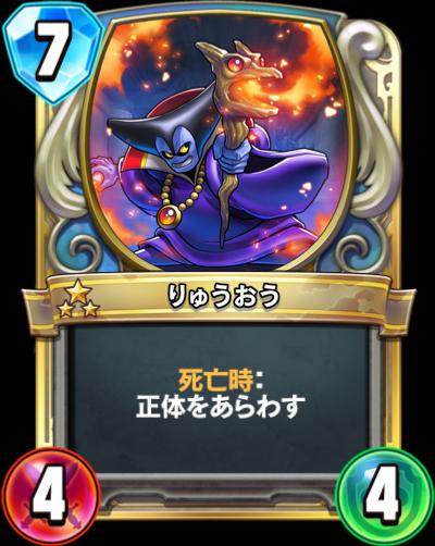 f:id:neko_cat_k:20171031203224p:plain