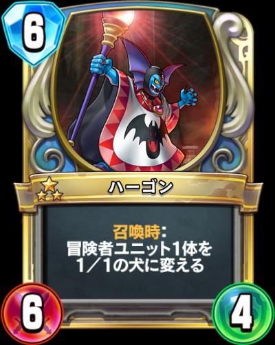 f:id:neko_cat_k:20171031203226p:plain