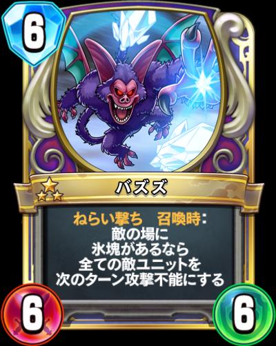 f:id:neko_cat_k:20171031211959p:plain