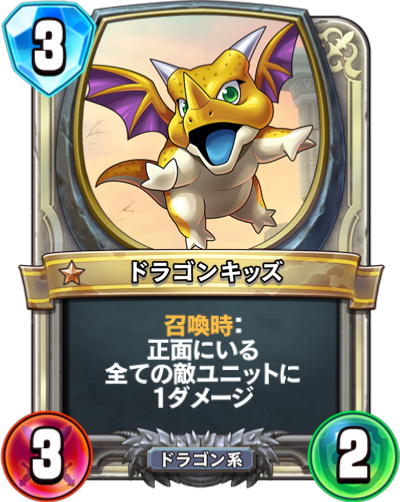f:id:neko_cat_k:20171106165404p:plain