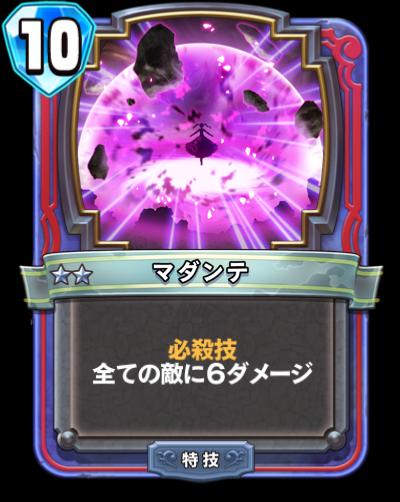 f:id:neko_cat_k:20171106165418p:plain