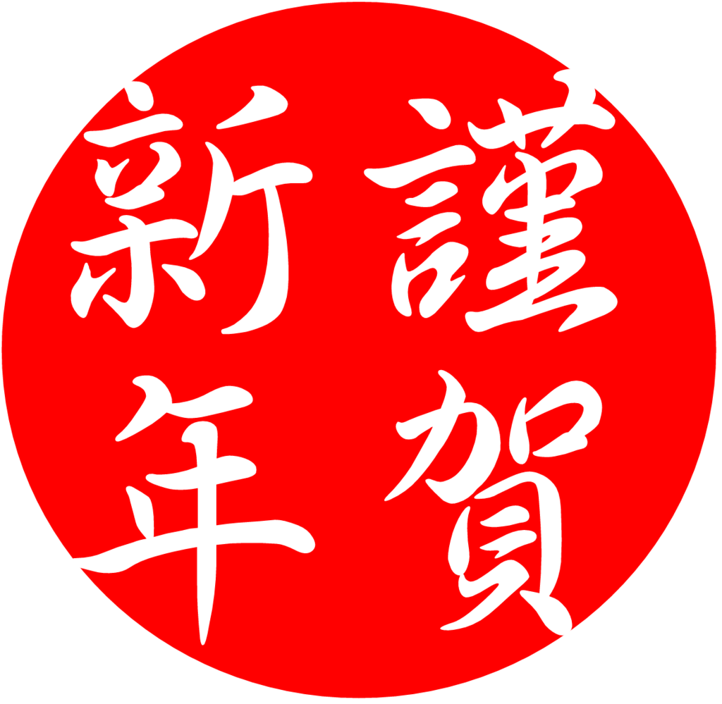 f:id:neko_kaeru:20170104212235p:plain