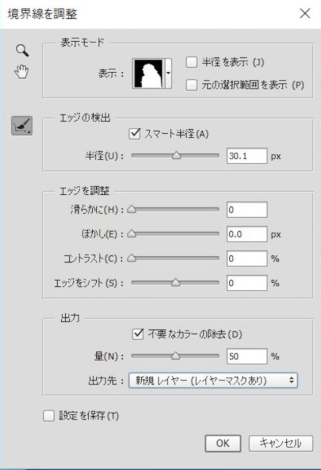 f:id:neko_kick_panch:20170602011402p:plain