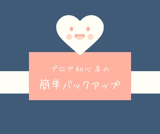 f:id:neko_mama_neko:20190424212203p:plain