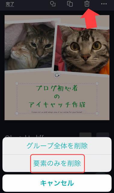 f:id:neko_mama_neko:20190430194908j:plain