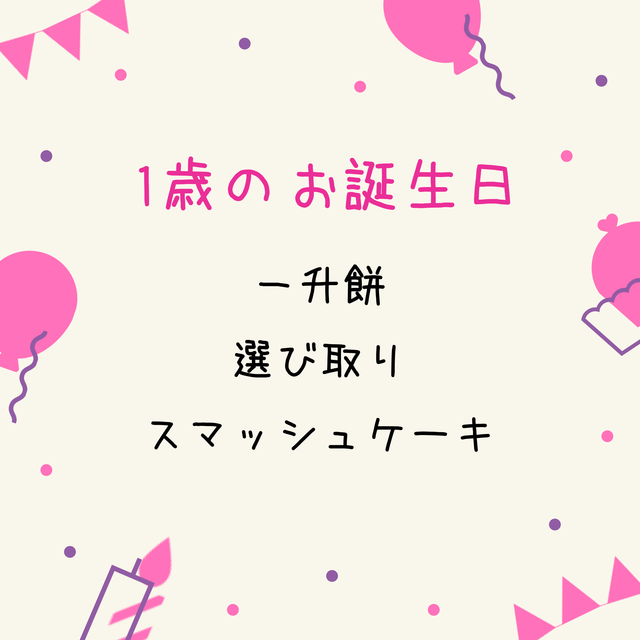 f:id:neko_mama_neko:20190511110805p:plain