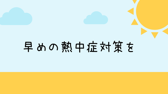f:id:neko_mama_neko:20190519211213p:plain