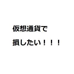 f:id:neko_nyan_cat:20180126185004p:plain