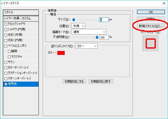 f:id:neko_nyan_cat:20180202143255p:plain