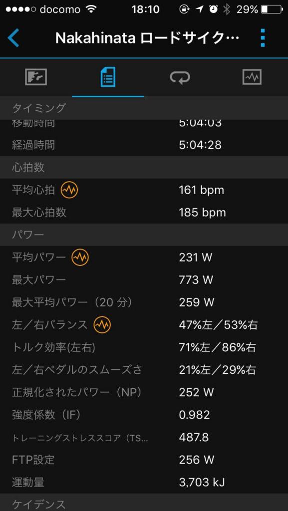 f:id:neko_senpai:20170910181108j:plain