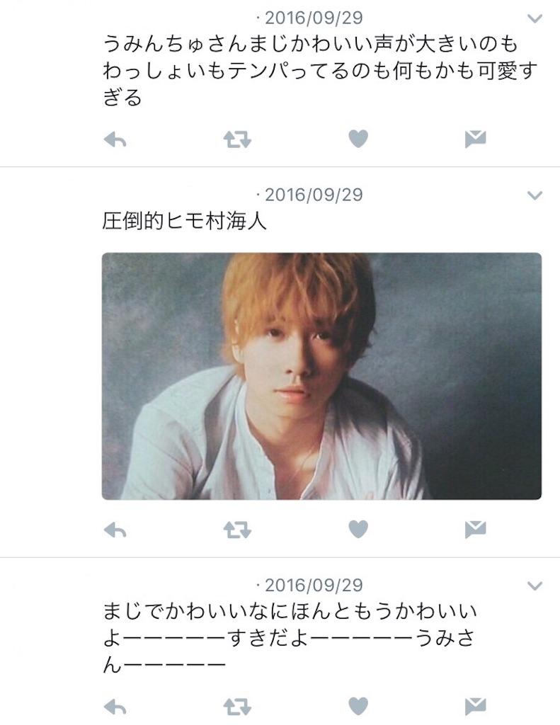 f:id:neko_ssoo:20170322182413j:image