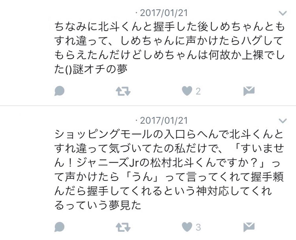 f:id:neko_ssoo:20170322202539j:image