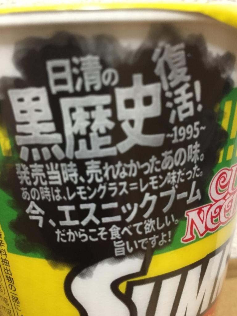 f:id:neko_yashiki:20170728221144j:plain