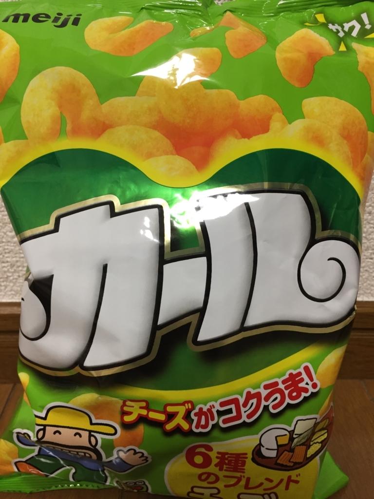 f:id:neko_yashiki:20170830205401j:plain