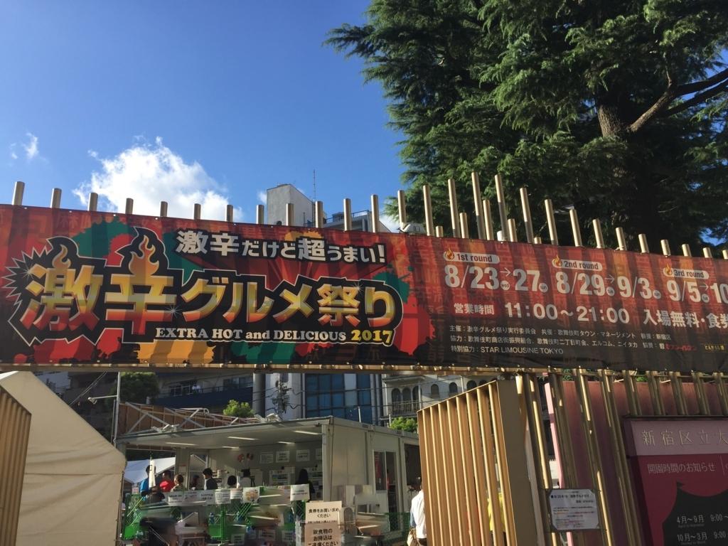 f:id:neko_yashiki:20170904003519j:plain
