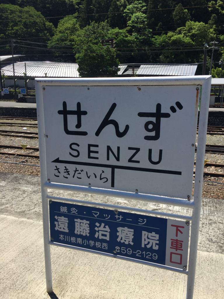 f:id:neko_yashiki:20170923232434j:plain