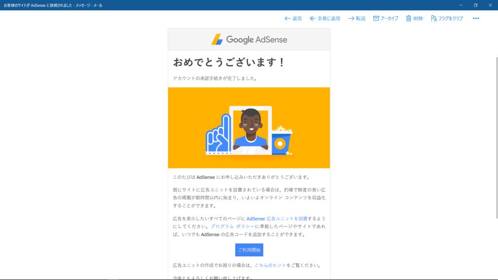 f:id:neko_yashiki:20170930214405p:plain