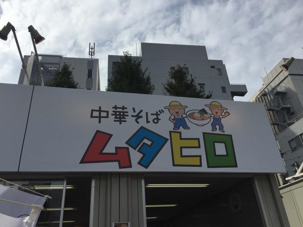f:id:neko_yashiki:20171001163006j:plain
