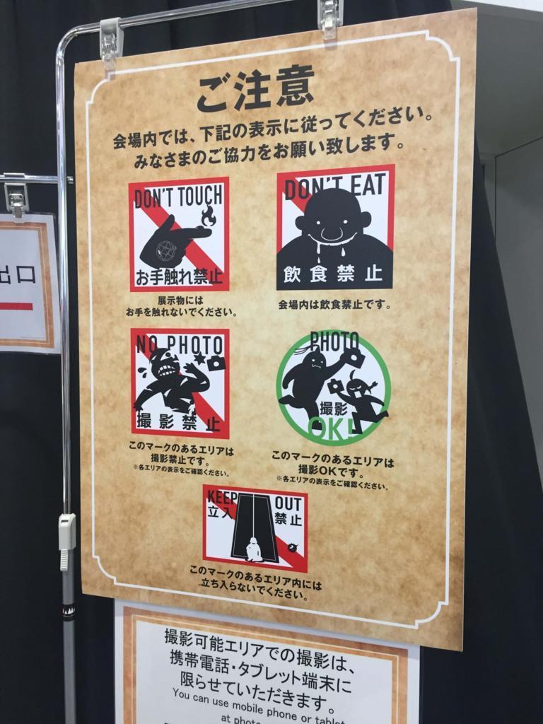 f:id:neko_yashiki:20171001230052j:plain