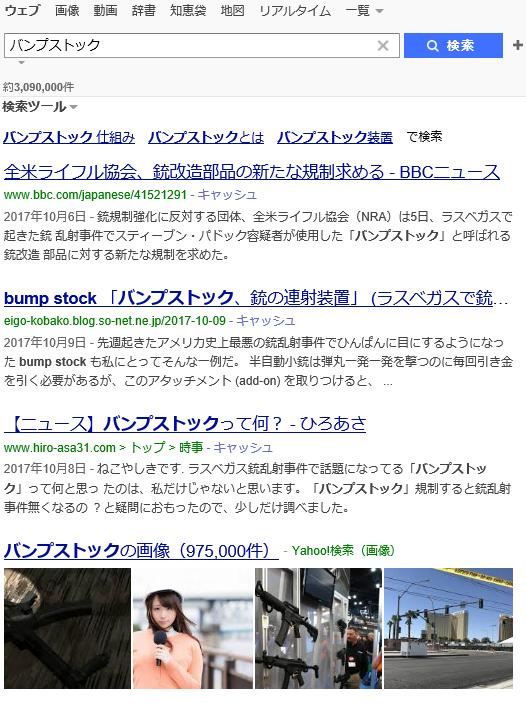 f:id:neko_yashiki:20171018220729p:plain