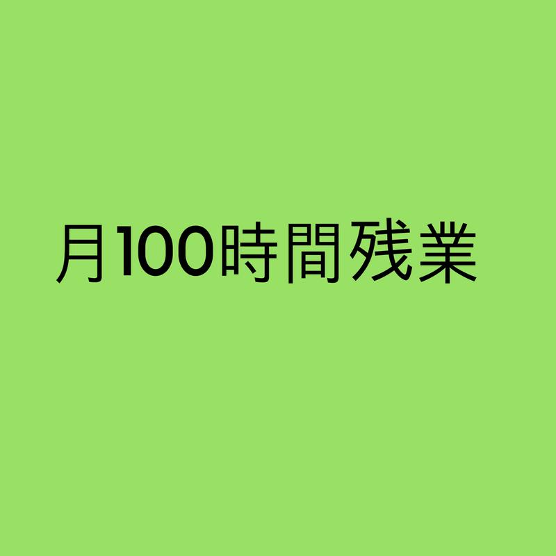 f:id:neko_yashiki:20171104151502p:plain