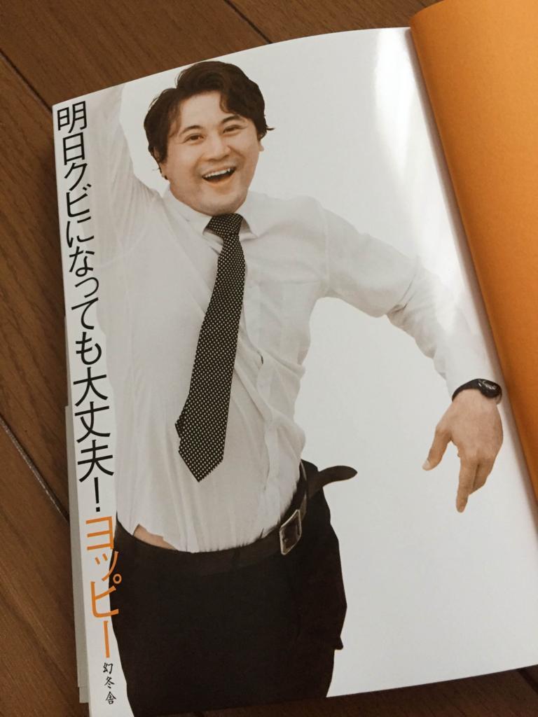 f:id:neko_yashiki:20171105154959j:plain