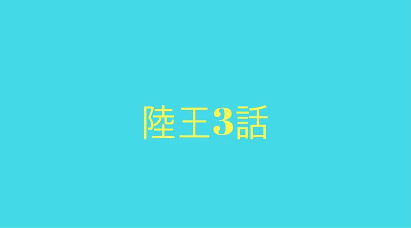 f:id:neko_yashiki:20171105221508p:plain
