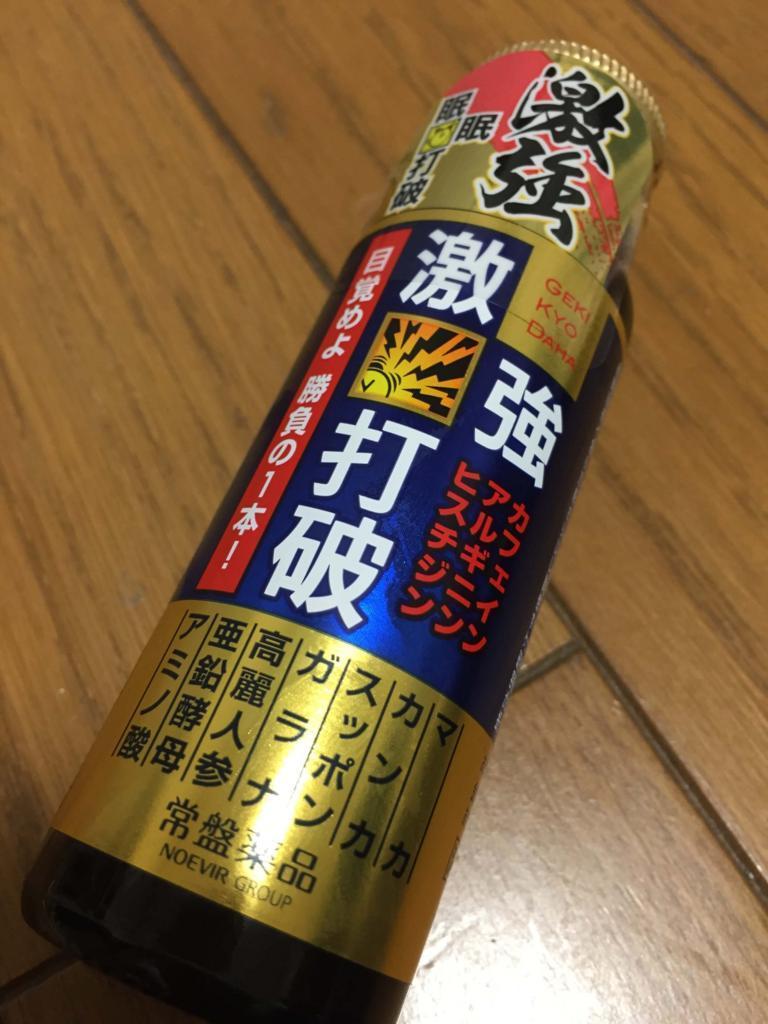 f:id:neko_yashiki:20171211224757j:plain