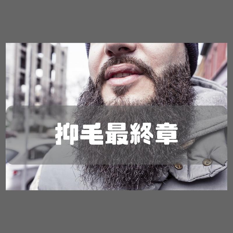 f:id:neko_yashiki:20171213215604p:plain