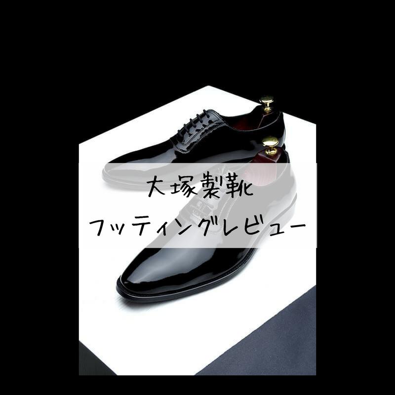 f:id:neko_yashiki:20180106000254p:plain